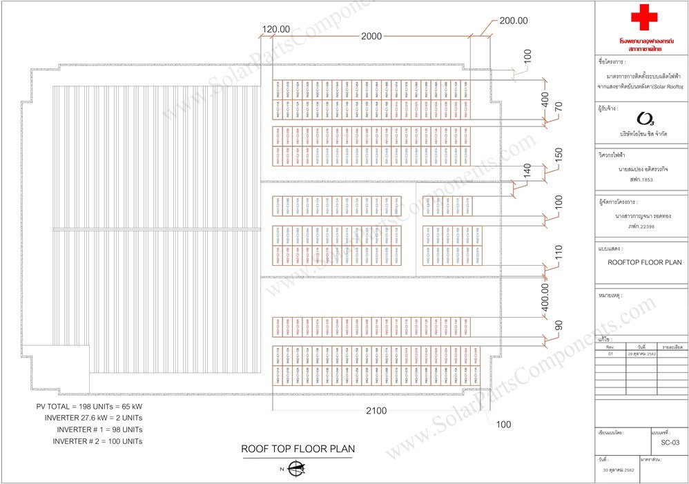 Thailand Solar Panel Mounting Project , Rooftop floor plan, 198 units