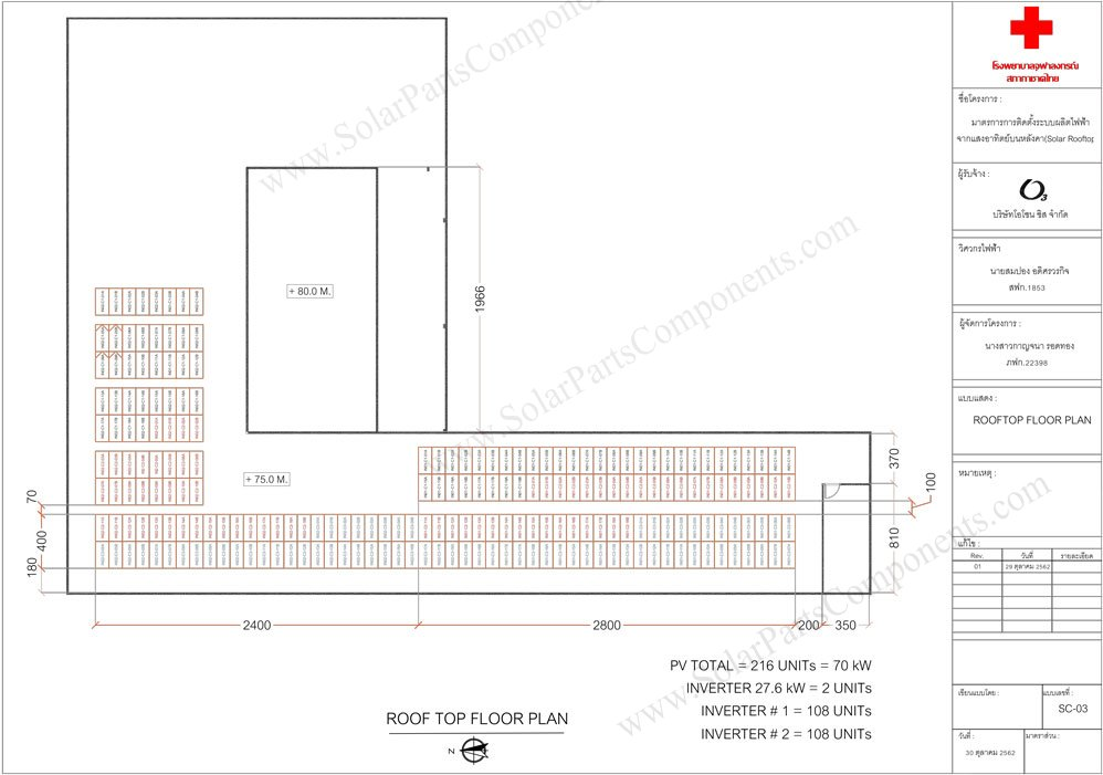 Thailand Solar Panel Mounting Project , Rooftop floor plan, 216 units