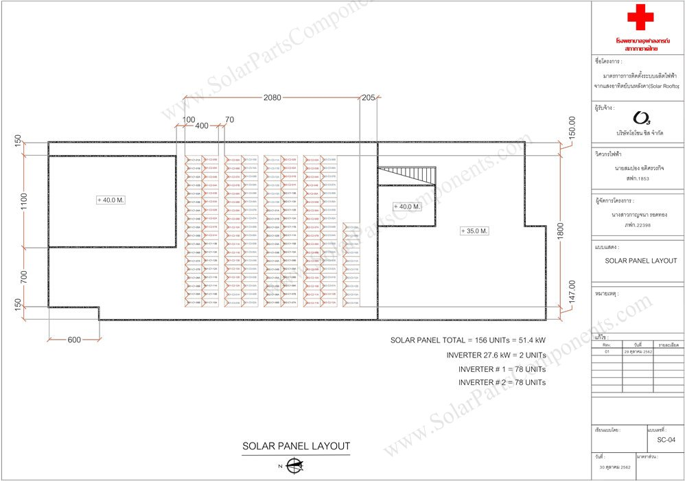 700KW, Thailand Solar Panel Mounting Project , Solar Panel Layout