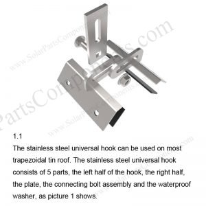 Solar Metal Roof Clamp Installation-SPC-CK-02A-1.1